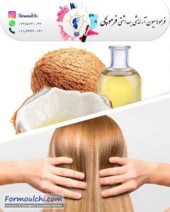 formoulchi hair shampoo