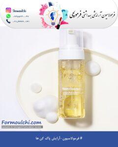 urang-creamy-bubble-foam-cleanser-150-ml-1203526-de
